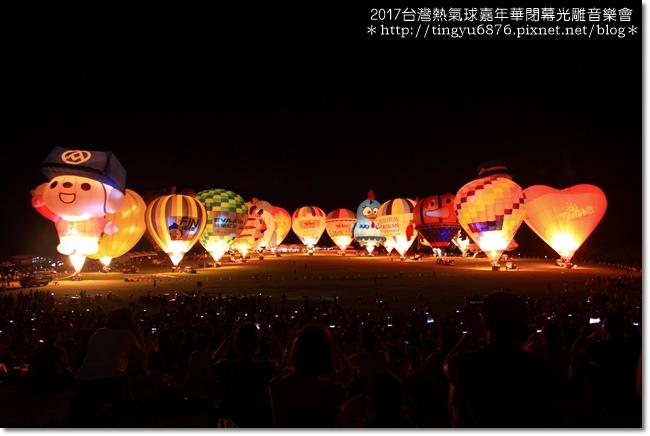 熱氣球嘉年華光雕秀95.JPG