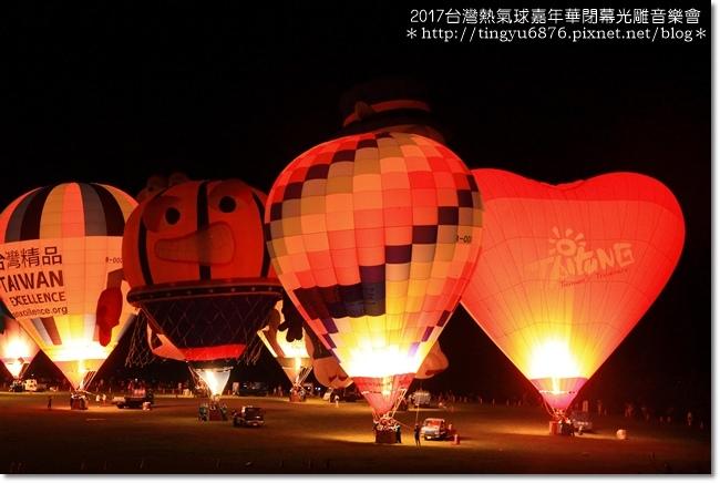 熱氣球嘉年華光雕秀122.JPG