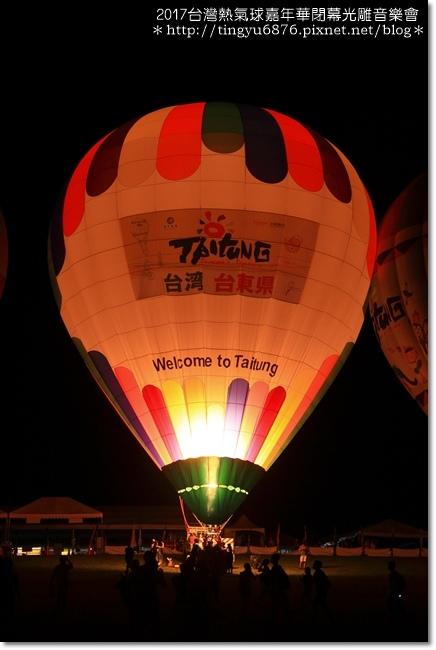 熱氣球嘉年華光雕秀128.JPG