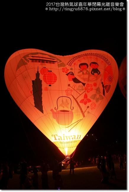 熱氣球嘉年華光雕秀133.JPG