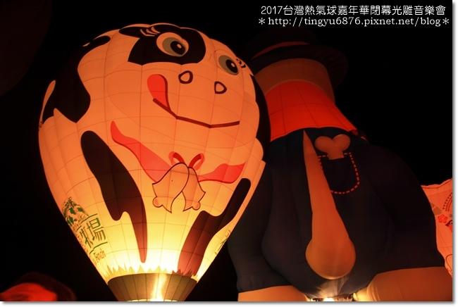 熱氣球嘉年華光雕秀138.JPG