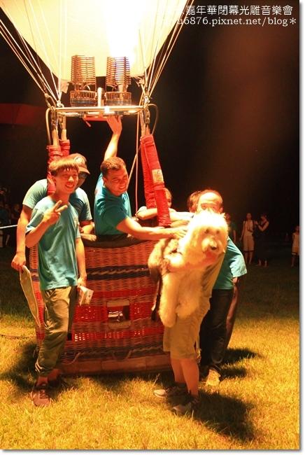 熱氣球嘉年華光雕秀139.JPG