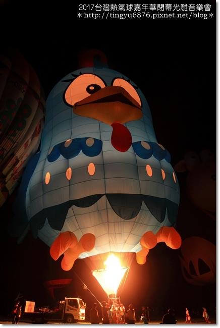 熱氣球嘉年華光雕秀140.JPG