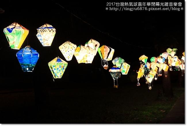 熱氣球嘉年華光雕秀142.JPG
