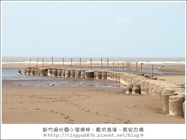 鳳坑漁港01.JPG