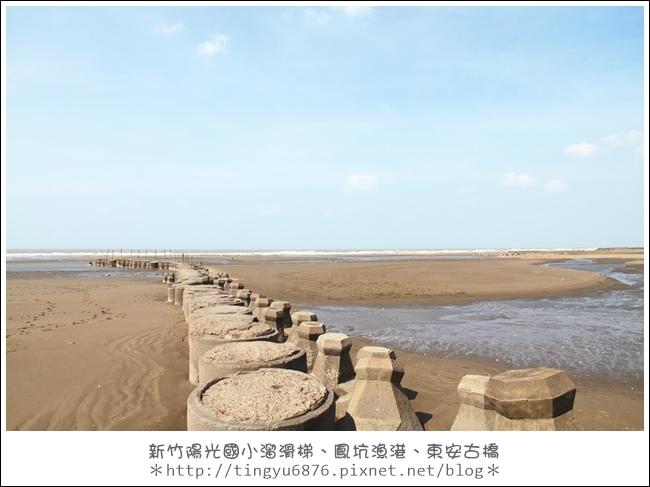 鳳坑漁港05.JPG