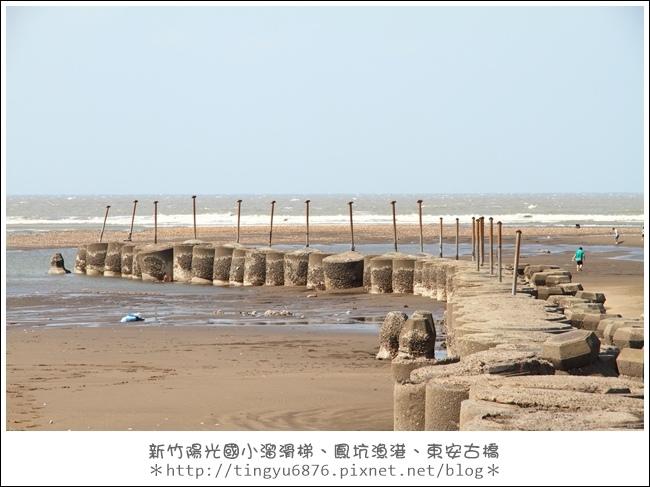 鳳坑漁港06.JPG