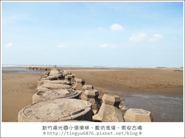 鳳坑漁港08.JPG