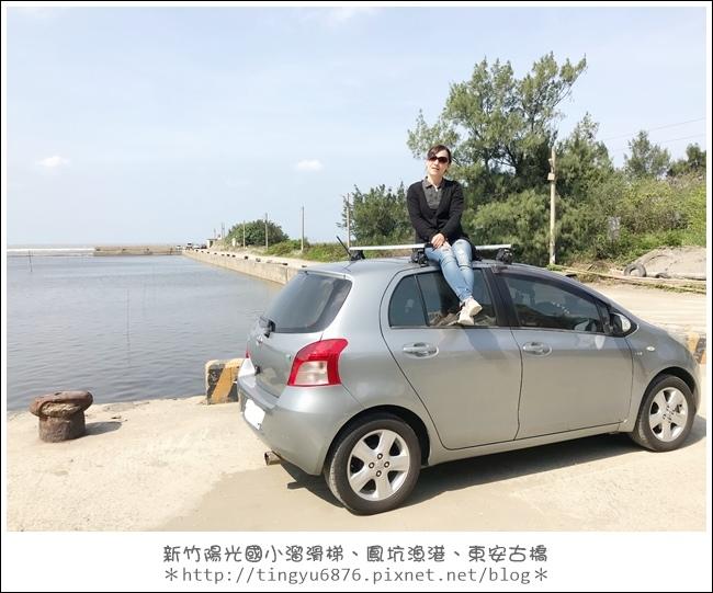 鳳坑漁港17.jpg