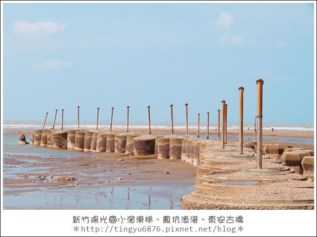 鳳坑漁港34.JPG