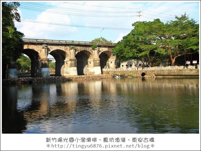 東安古橋05.JPG