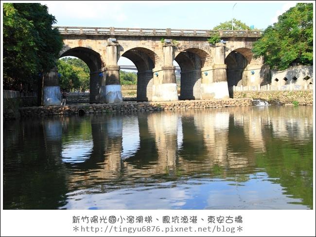 東安古橋07.JPG