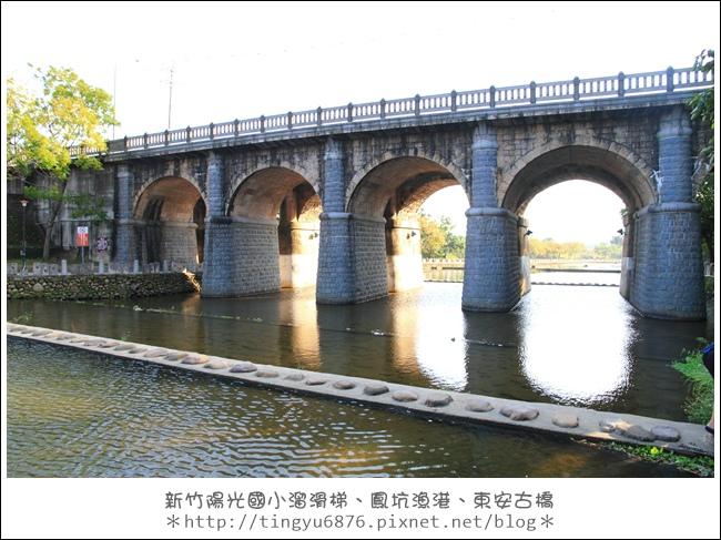 東安古橋10.JPG