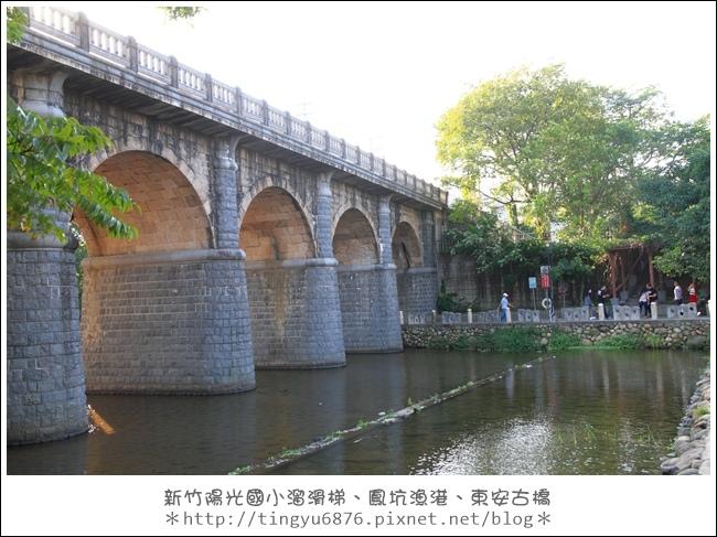 東安古橋14.JPG