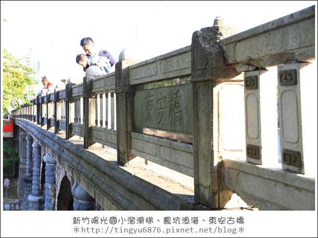 東安古橋25.JPG