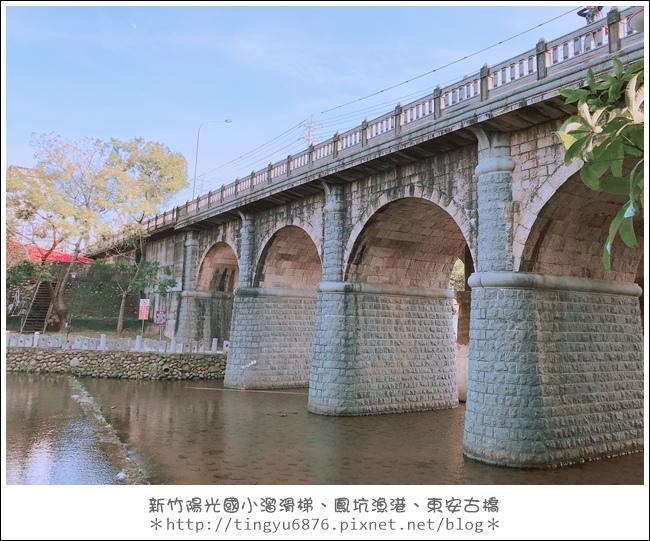 東安古橋39.JPG