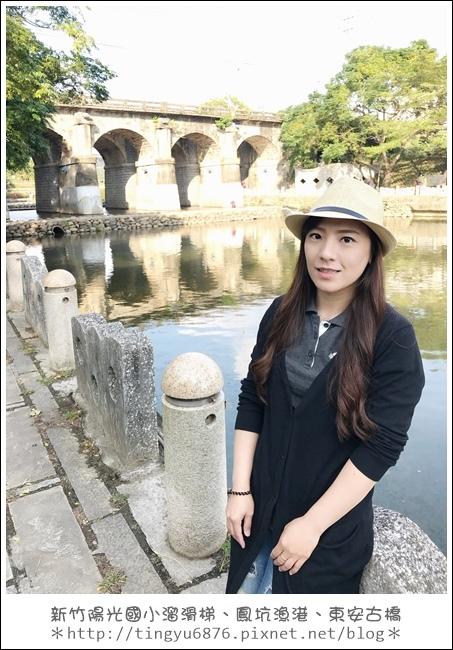 東安古橋42.JPG