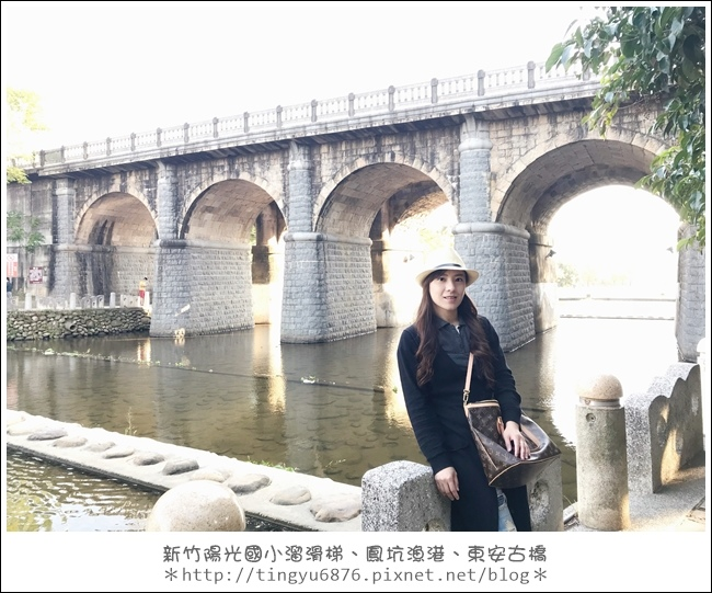 東安古橋44.JPG