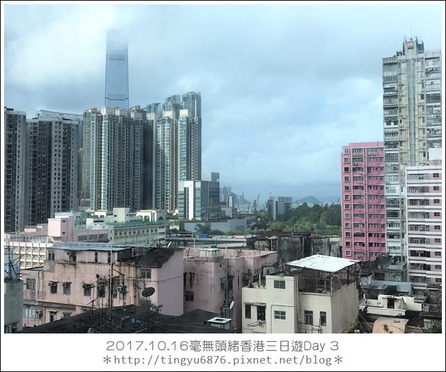 香港Day 3 01.JPG