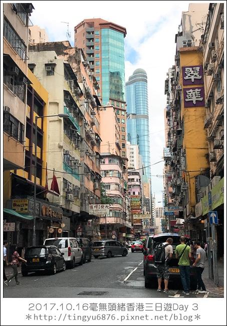 香港Day 3 03.JPG
