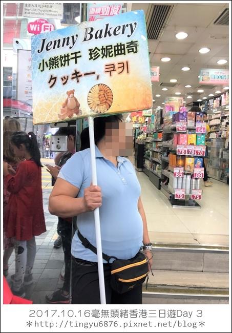 香港Day 3 11.JPG