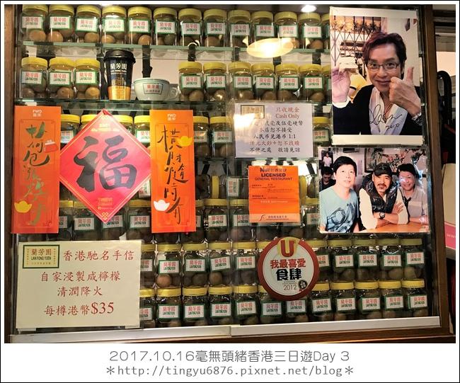 香港Day 3 15.JPG