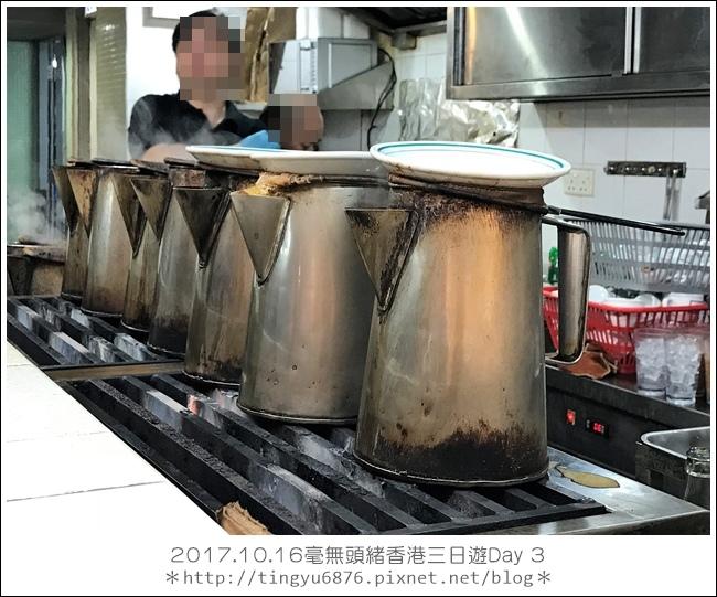 香港Day 3 19.JPG