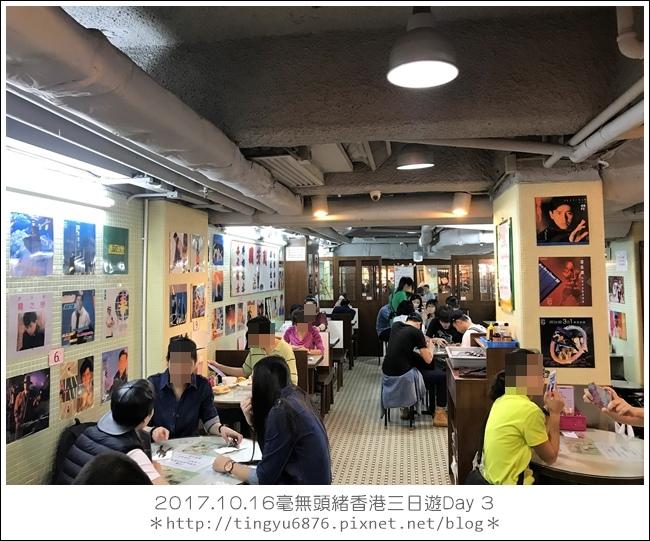 香港Day 3 26.JPG