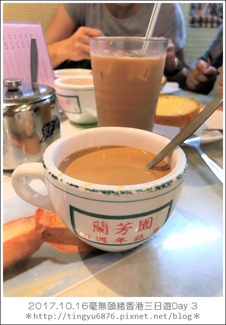 香港Day 3 35.JPG