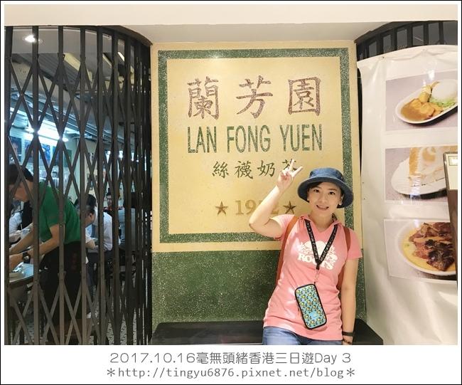 香港Day 3 53.JPG