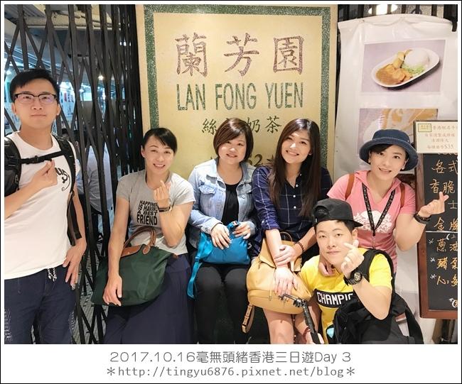 香港Day 3 55.JPG