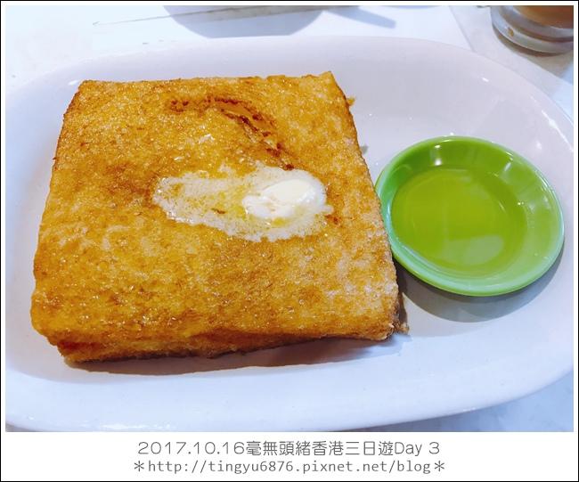 香港Day 3 57.JPG