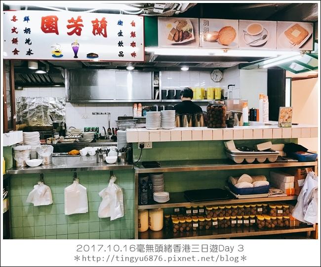 香港Day 3 58.JPG