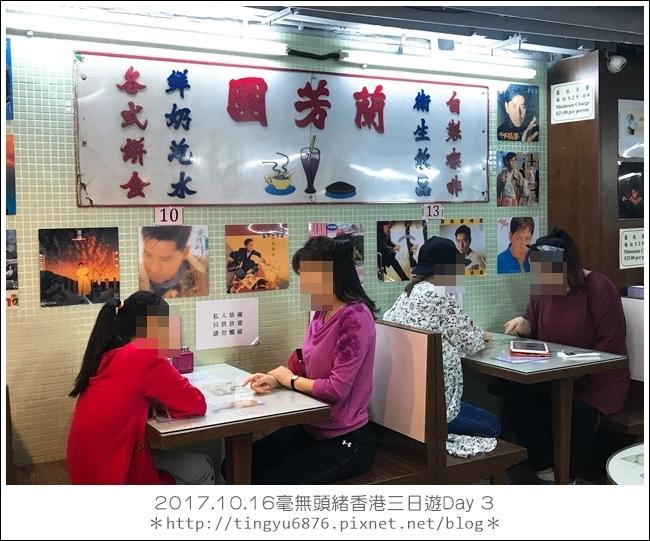 香港Day 3 59.JPG