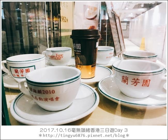 香港Day 3 63.JPG