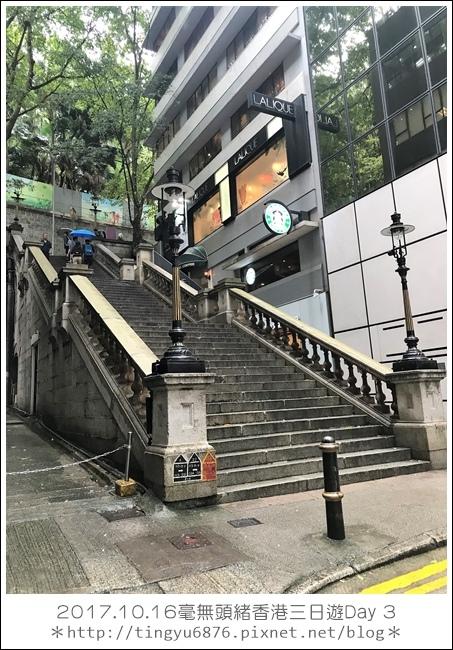 香港Day 3 67.JPG