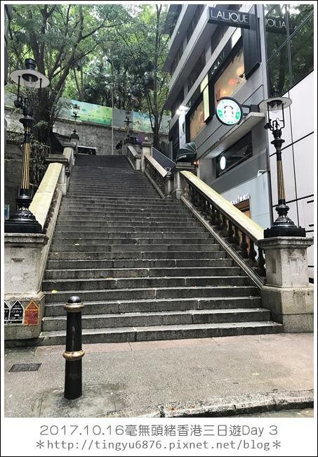 香港Day 3 68.JPG