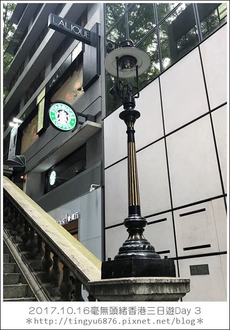香港Day 3 69.JPG
