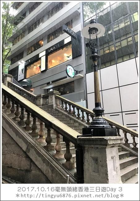 香港Day 3 71.JPG