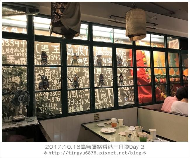香港Day 3 82.JPG