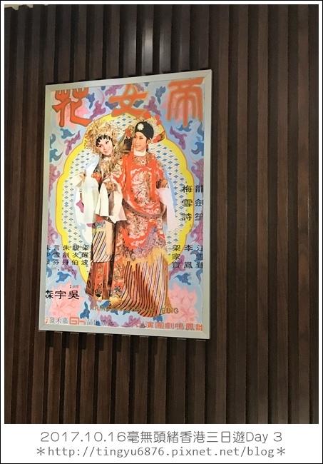 香港Day 3 84.JPG