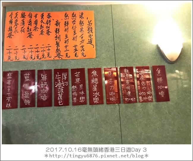香港Day 3 87.JPG