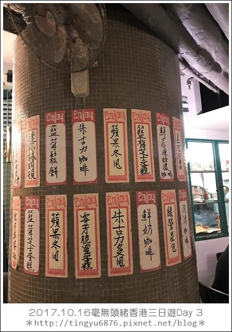香港Day 3 88.JPG