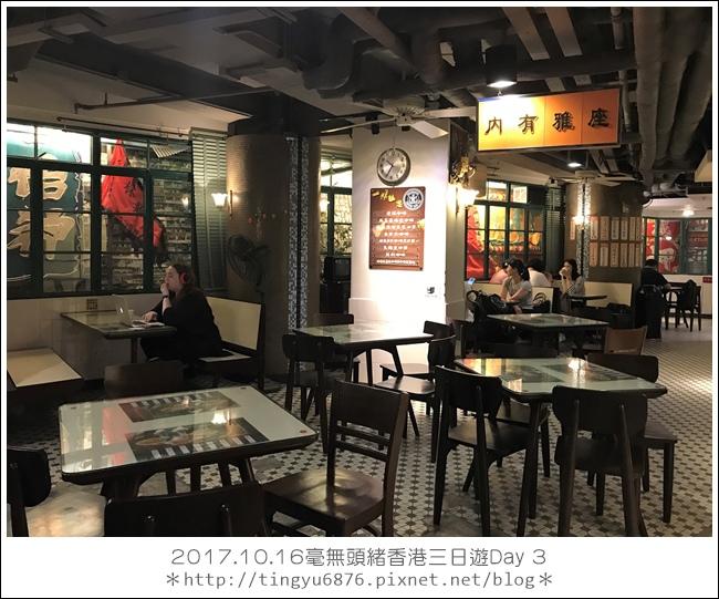 香港Day 3 91.JPG