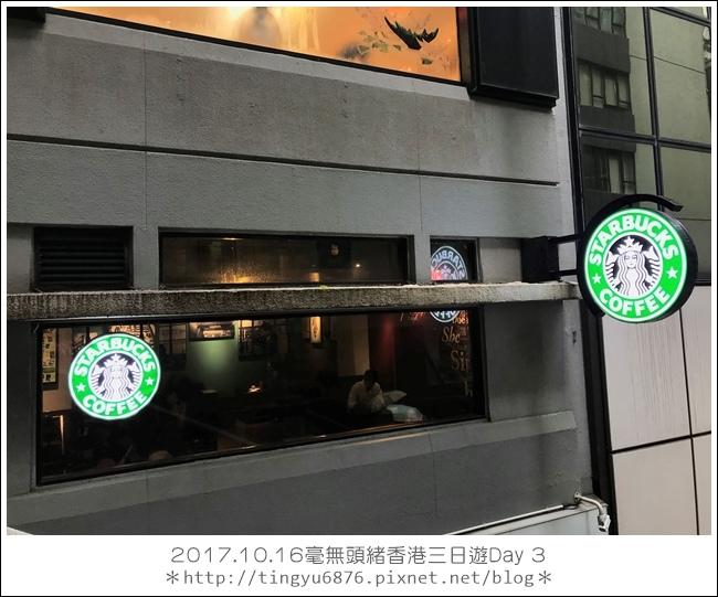 香港Day 3 93.JPG