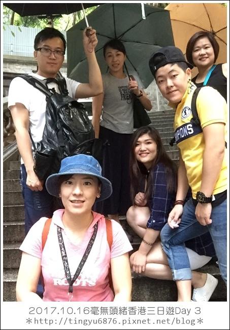香港Day 3 97.JPG