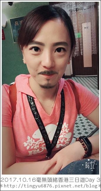 香港Day 3 101.JPG