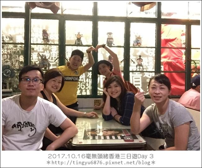 香港Day 3 106.JPG