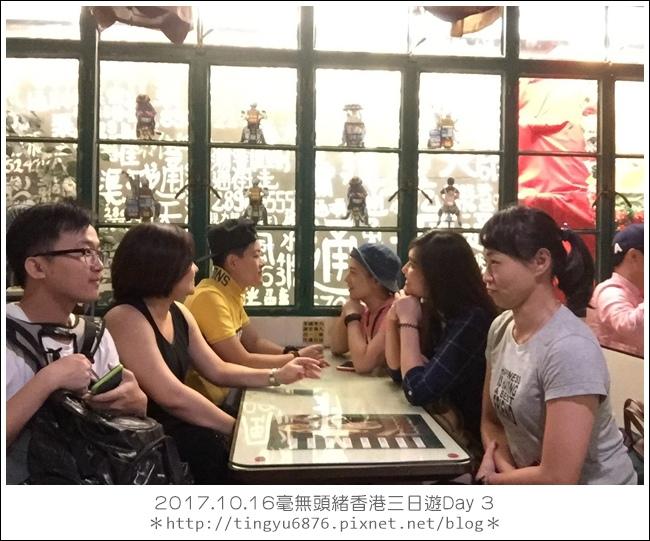 香港Day 3 107.JPG