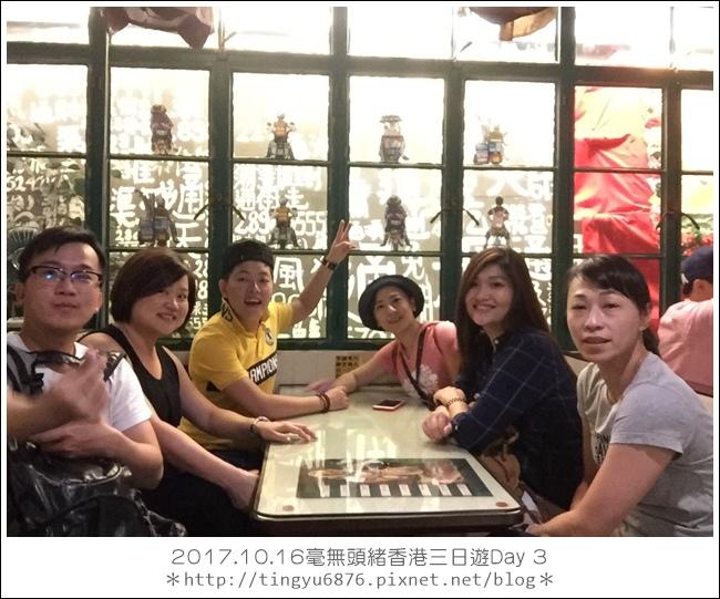 香港Day 3 108.JPG